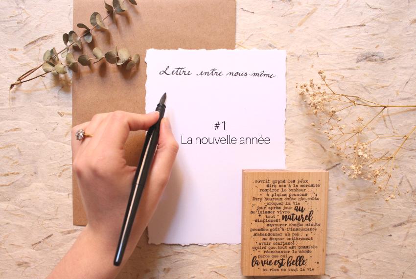 Lettre entre nous-même #1 : La nouvelle année
